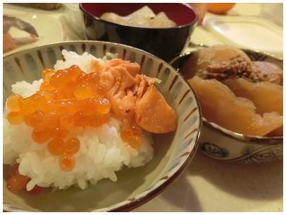 親子丼4(鮭いくら)