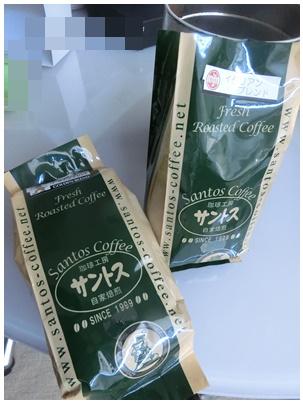 サントスのコーヒー