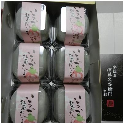 いちご抹茶大福1