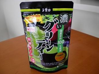 gyokuro2-1.jpg