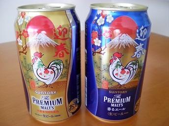 premium7.jpg