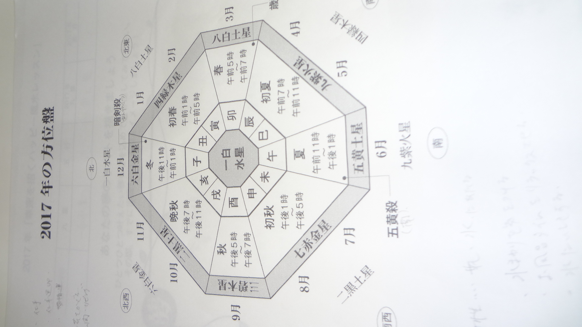DSC04939.jpg