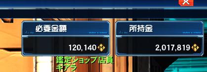 100885