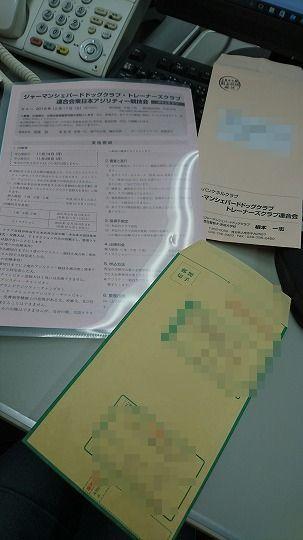 DSC_2022.jpg
