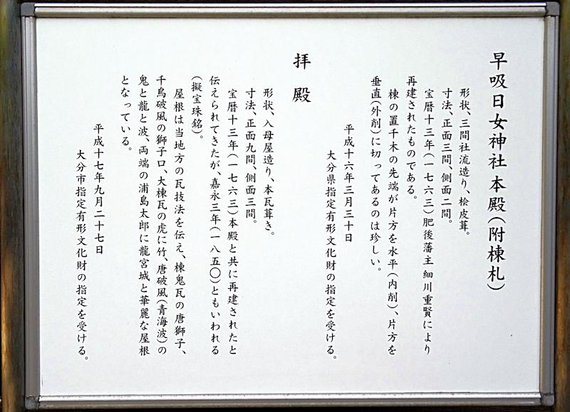 hayasu302.jpg