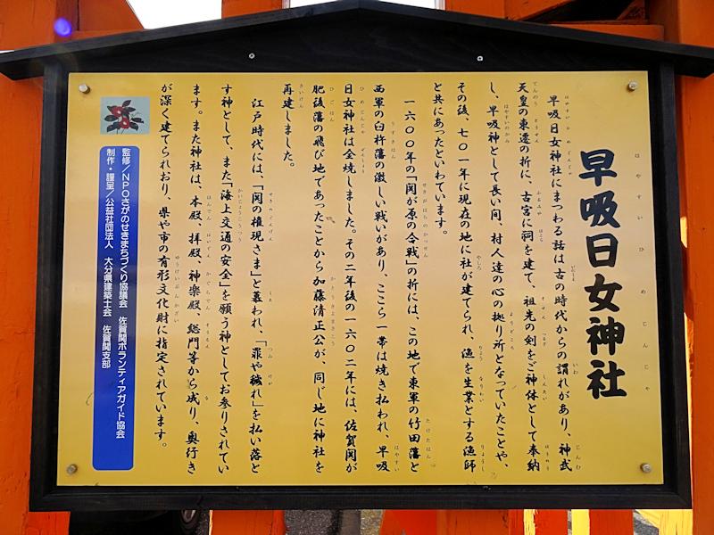 hayasu303.jpg