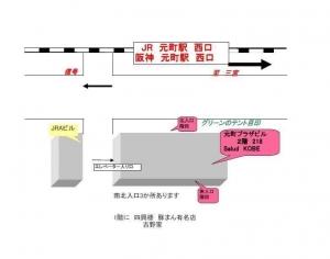 map_motomachi.jpg
