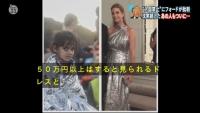 20170131TBSnews23pakuri.jpg