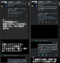 20170207TweetDeck_ogasawww.jpg
