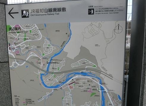 2 JR福知山線の廃線跡 看板