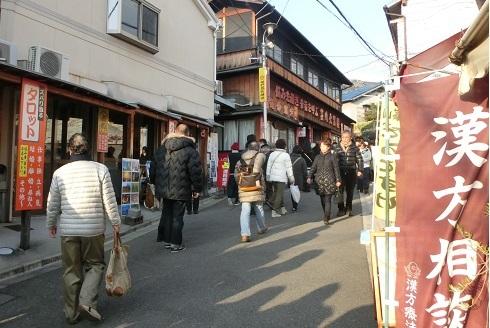 5 参道・漢方薬の店が多い