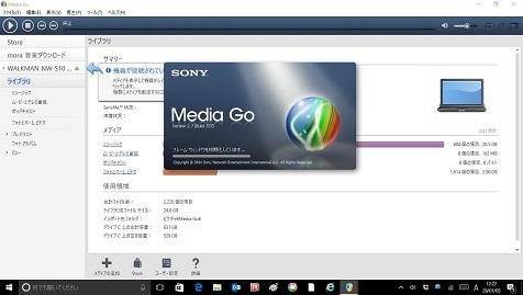 3 Media Go