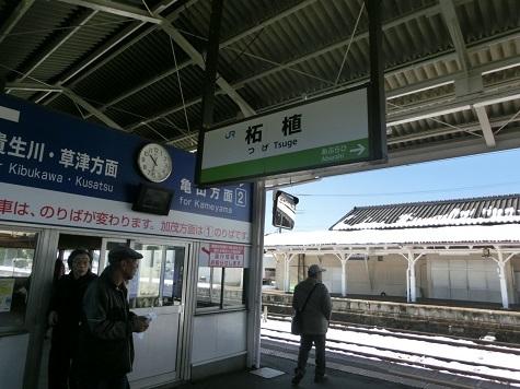 5 柘植駅