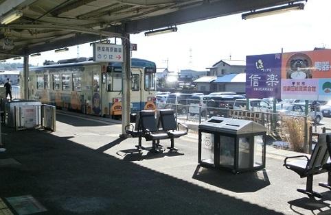 7 信楽高原鉄道