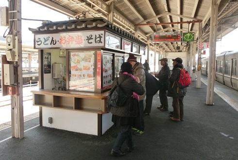 8 東海道線・米原駅