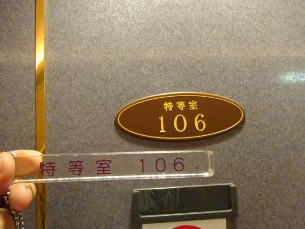 161022-63.jpg