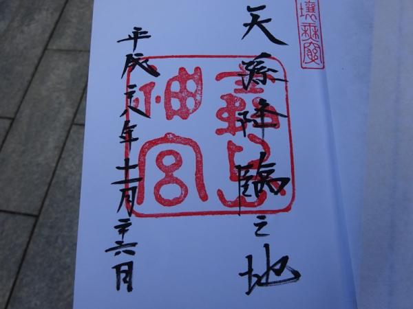 161126-98.jpg