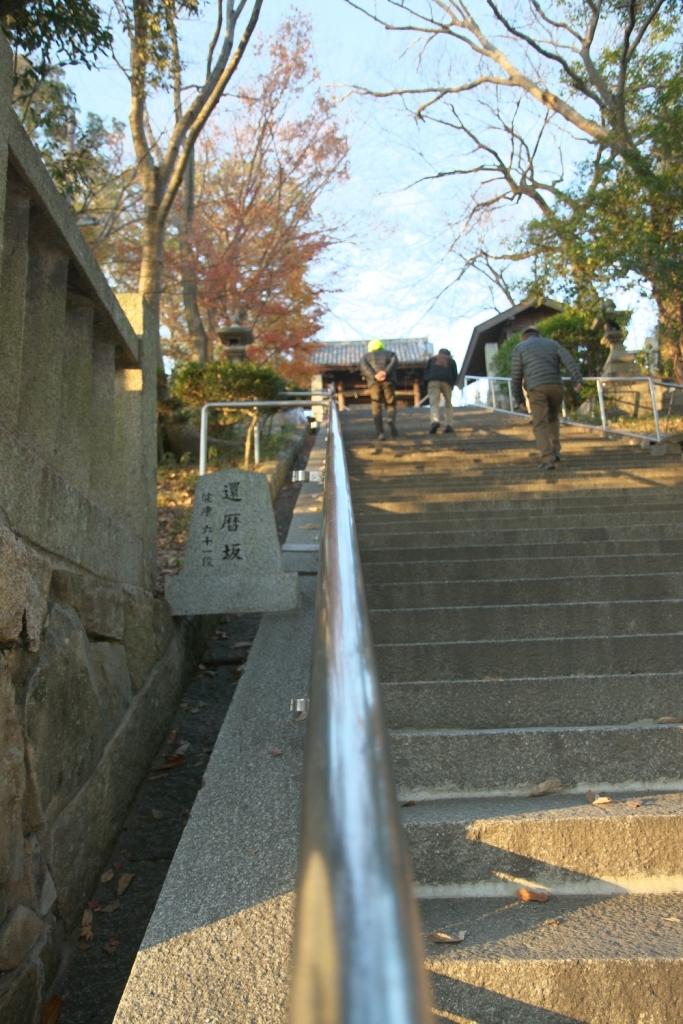 阿智神社 (3)