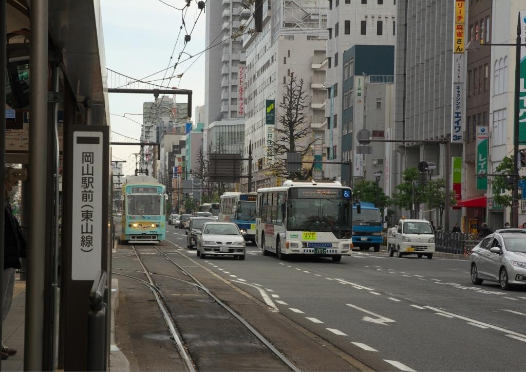 岡山 (1)