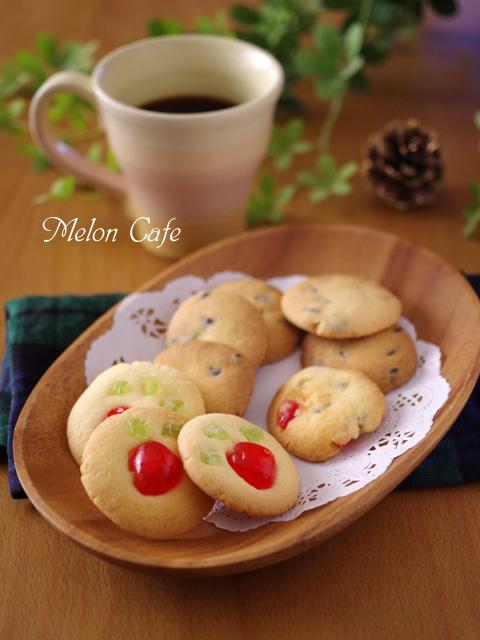 万能クッキー生地でクリスマスのおやつ