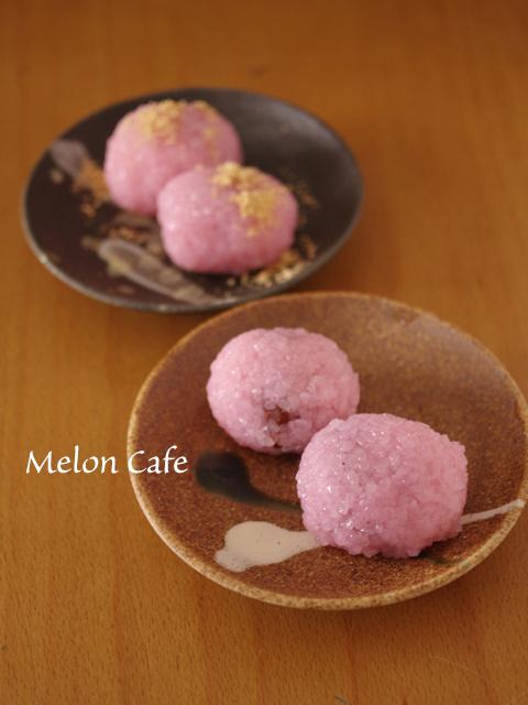 レンジで超簡単桜餅06