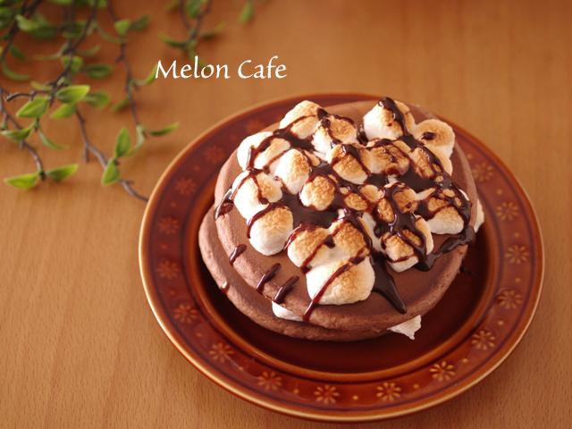 焼きマシュマロのチョコレートホットケーキ
