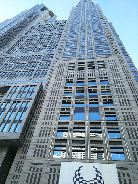 都庁 (480x640)