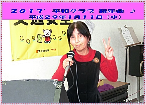 CIMG0234c.jpg