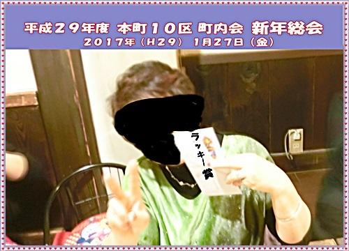 CIMG0308kk.jpg