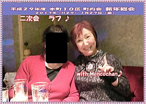 CIMG0329m.jpg