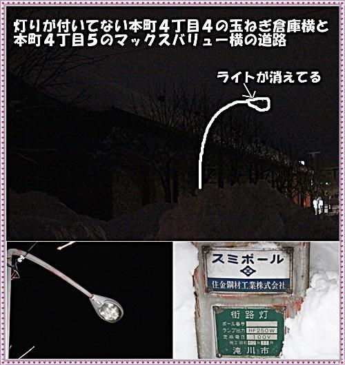 IMG_zz9413-vertz.jpg