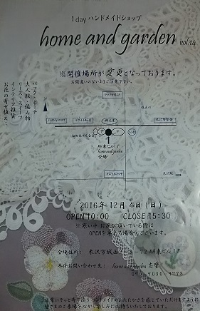 DSC_6315.jpg