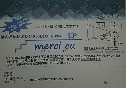 DSC_6318.jpg