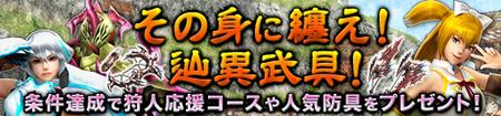 2016_11_09_02.jpg
