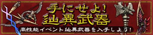 2016_12_14_02.jpg
