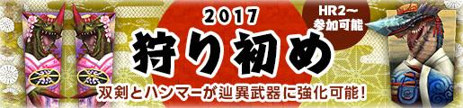 2016_12_21_02.jpg