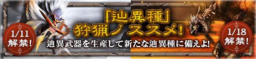 2017_01_04_01.jpg