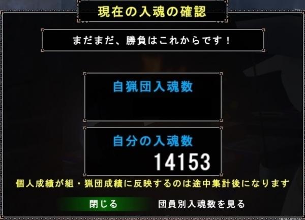 20161101_第103回入魂祭入魂数