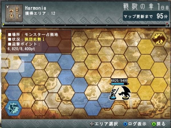 20161122_迎撃戦1日目