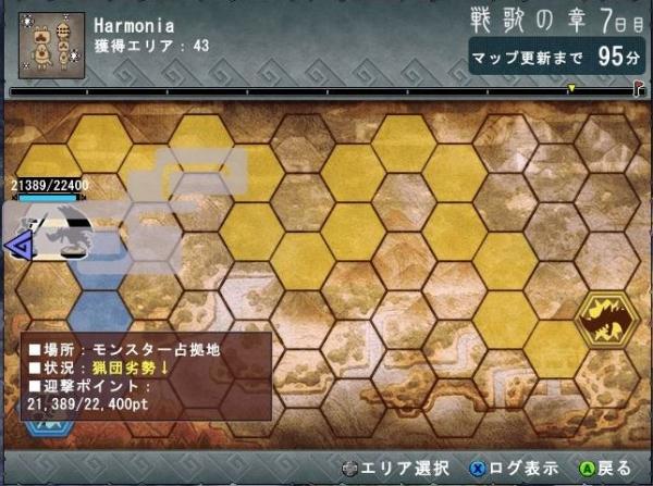 20161129_迎撃戦結果