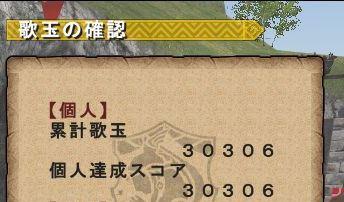 20161213_歌姫狩衛戦結果