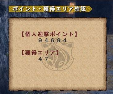 20161220_迎撃戦結果