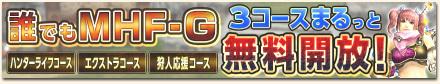 bnr_big16110202_over.jpg