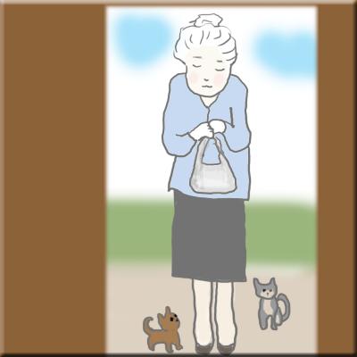 隣のおばあちゃまが