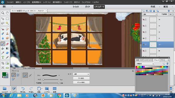 クリスマス動画の作業中