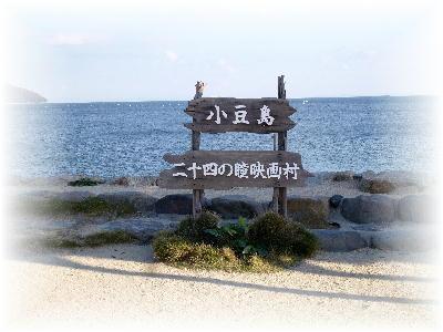 小豆島12
