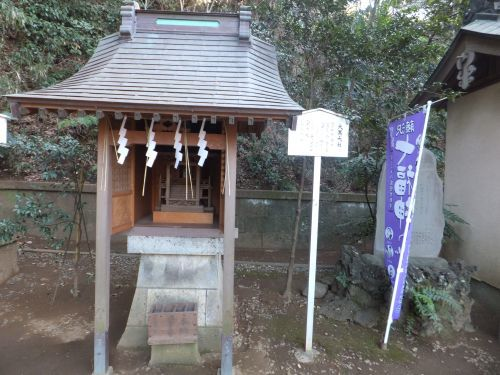 諏訪神社2