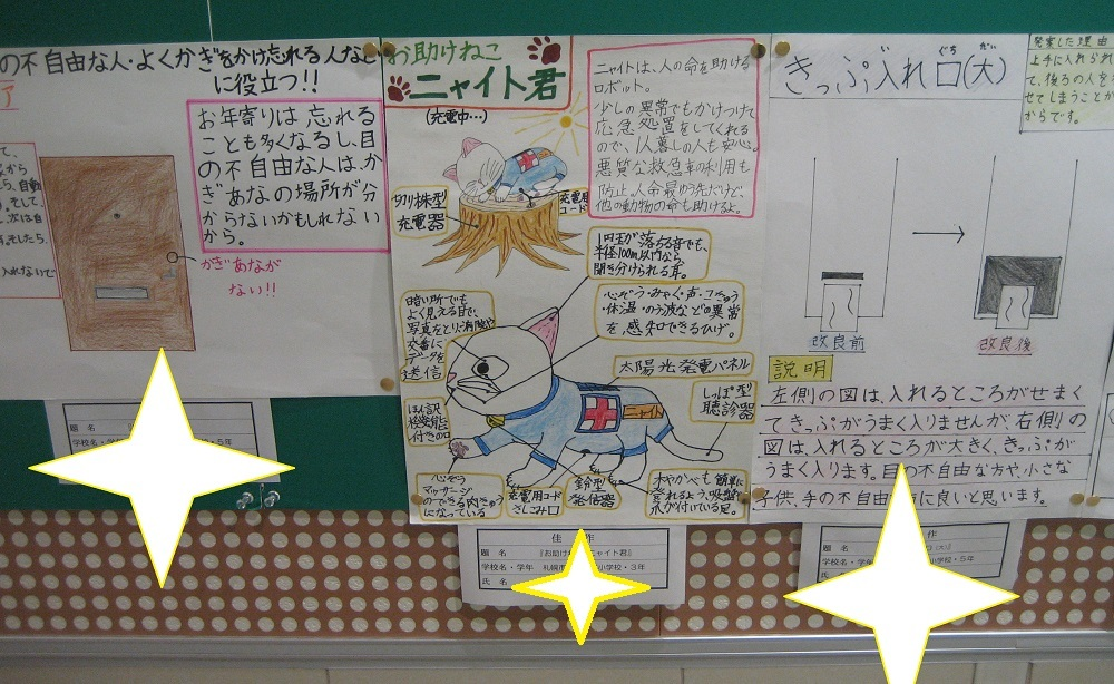 20170108_otasukeneko.jpg
