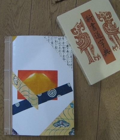 20170116_jiyukenkyu_01.jpg