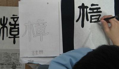 20170116_jiyukenkyu_09.jpg